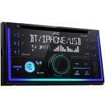 2DIN CD/MP3-ресивер JVC KW-R930BT