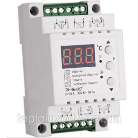 Терморегулятор для котла BeeRT 2 датчика