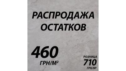 Распродажа SPC ламината Demko три декора