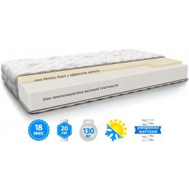 Ортопедичний безпружинний матрац Memo Roll 140х200 см Take&Go