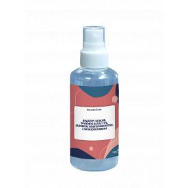 Рідкий засіб приховує запах сечі запобігає повторним мітки з запахом лимона Anti smell of urine 100 мл