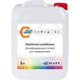 Дезінфікуючий засіб готовий для кондиціонерів Disinfectant conditioners 5 л