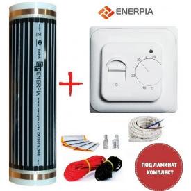 Пленочный теплый пол Enerpia-220Вт/м² 5,0м² (0.5м х 10м) /1100Вт под ламинат с терморегулятором RTC 70
