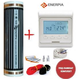 Пленочный теплый пол Enerpia-220Вт/м² 6,0м² (0.5м х 12м) /1320Вт под ламинат с программируемым терморегулятором E51