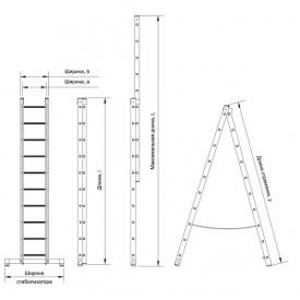 Лестница двухсекционная 2 х 7 ступеней (универсальная)