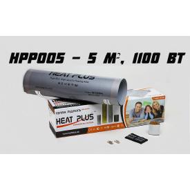 Комплект Теплый пол серия премиум HPР005 (5 м2 1100 Вт)