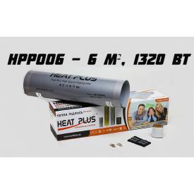 Комплект Тепла підлога серія преміум HPР006 (6 м2 1320 Вт)