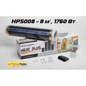 Комплект Теплый пол серия стандарт HPS008 (8 м2 1760 Вт)