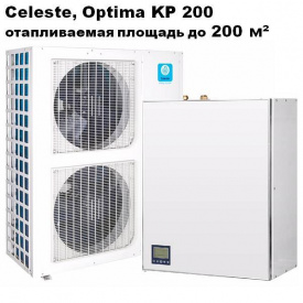 Celeste, Тепловой насос воздух-вода, Optima KP 200