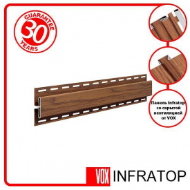H-планка Софіт VOX Infratop Золотий дуб 3,05м