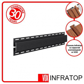 H-планка Софіт VOX Infratop Графіт 3,05м