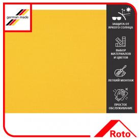 Шторка тканева Designo ZRS R6/R8 DE 07/11 M W 2-R26