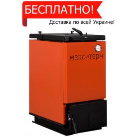 Шахтный котел Холмова Макситерм Классик 10 кВт