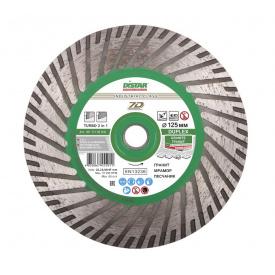 Алмазный диск Distar 1A1R Turbo 125x2,8x8x22,23/M14F Duplex (10117126010)