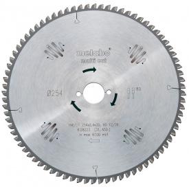 Пильный диск Metabo 220х2,6/1,6х30Z=80FZ/TZ5neg UK333/SE (628084000)