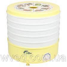 Сушка для фруктов Ротор-Дива 20 л 520 Вт