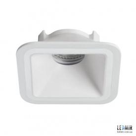 Встраиваемый светильник Kanlux IMINES DSL-W GU10 Белый