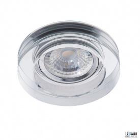 Встраиваемый светильник Kanlux MORTA B CT-DSO50-SR G5.3 Серебряный