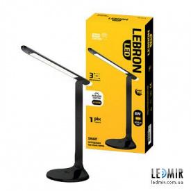 Светодиодная настольная лампа Lebron 8W-4100K Черная