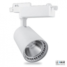 Светодиодный трековый светильник Feron AL100 COB 12W-4000K белый