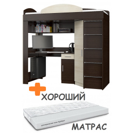 Ліжко-горище З МАТРАЦОМ з робочою зоною і шафою