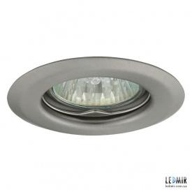 Светодиодный светильник Kanlux ULKE CT-2119-C/M MR11 Матовый хром