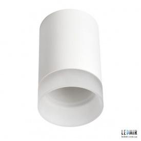 Накладной светильник Kanlux LUNATI GU10 W GU10 Белый
