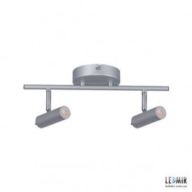 Светодиодная люстра Kanlux TUME 2x6W-3000K серый