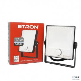 Светодиодный прожектор ETRON 1-ESP-222 12W-5000К с датчиком движения, черный
