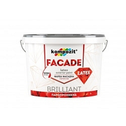 Краска фасадная KOMPOZIT Facade Latex 1,4 кг