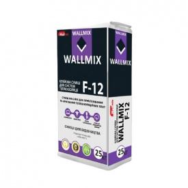 Клей для теплоизоляции Wallmix F-12 25 кг
