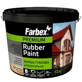 Краска резиновая FARBEX Универсальная коричневая 12 кг