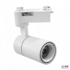 Светодиодный трековый светильник Horoz ATLANTA-10 10W-4200K белый