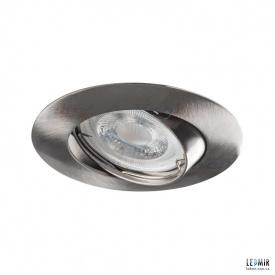 Светодиодный светильник Kanlux Luto CTX-DT02B-C/M MR16 Сталь