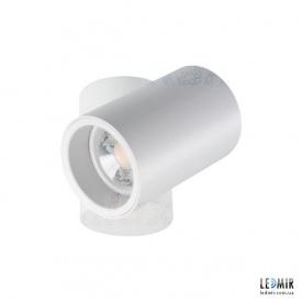 Накладной светильник Kanlux BLURRO GU10 CO-W Белый