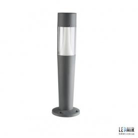 Накладной светильник Kanlux INVO TR 77-O-GR GU10, серый