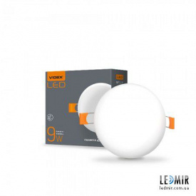 Світлодіодний безрамковий світильник Videx Коло 9W-4100K