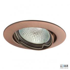 Светодиодный светильник Kanlux Vidi CTC-5515-AN MR16 Медный