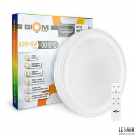 Светодиодный светильник Biom Smart Light SML-R19-80-RGB W-80-3000-6500K, RGB, APP