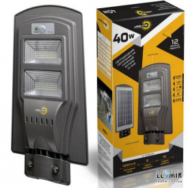 Уличный светодиодный светильник Vargo UNILITE 40W-6500K на солнечной батарее с датчиком движения