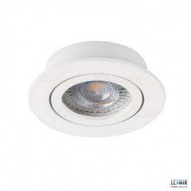 Светодиодный светильник Kanlux Dalla CT-DTO50-W MR16 Белый