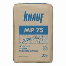 Машинна гіпсова штукатурка Knauf MP 75 (30 кг)