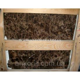 Мраморная плитка 50х50х20