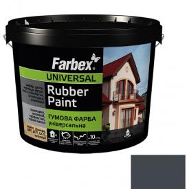 Гумова фарба Farbex графіт (6 кг)
