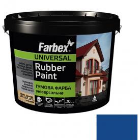 Гумова фарба Farbex білі-блакитна (12 кг)