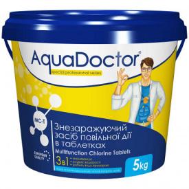 Многокомпонентный хлор AquaDoctor MC-T 5 кг. (таблетки по 200 гр.)