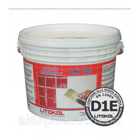 Litokol ADESIVO UNIVERSALE LK78 - дисперсионный клей 2,5 кг ( LK7802.5 )
