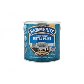 Эмаль молотковая Hammerite темно-синяя 0,7 л