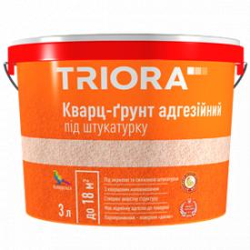 Кварц-грунт під штукатурку TRIORA 3 л