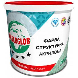 Фарба структурна акрилова ANSERGLOB (14 кг)